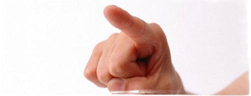 Палец лидера